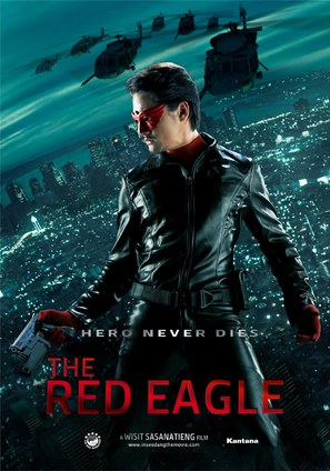 Red Eagle - Movie Poster (thumbnail)