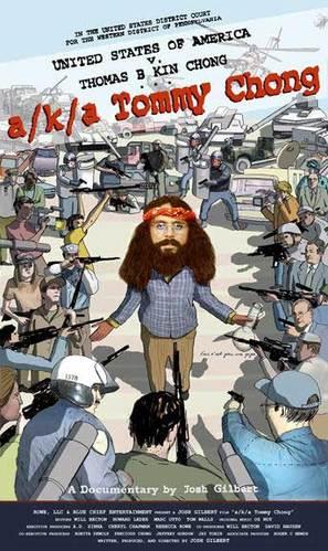 A/k/a Tommy Chong - poster (thumbnail)