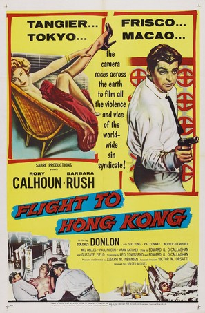 Flight to Hong Kong - Movie Poster (thumbnail)