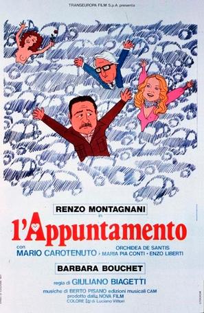L'appuntamento - Italian Movie Poster (thumbnail)