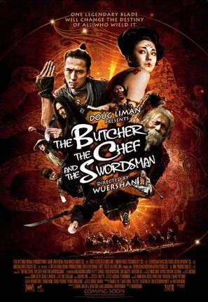Dao Jian Xiao - Movie Poster (thumbnail)