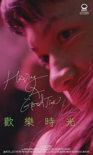 Huan Le Shi Guang - Chinese Movie Poster (thumbnail)