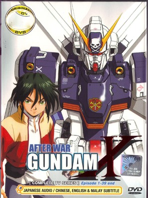 """Kidô shin seiki Gundam X"" - Thai Movie Cover (thumbnail)"