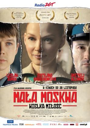 Mala Moskwa - Polish Movie Poster (thumbnail)