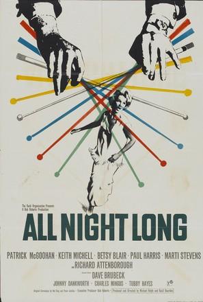 All Night Long - British Movie Poster (thumbnail)