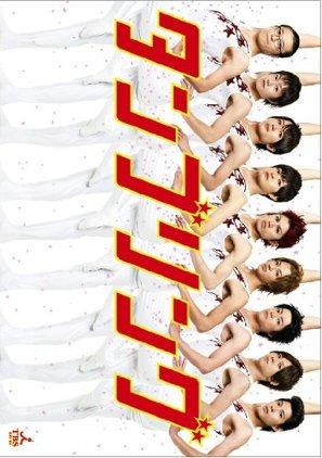 """Tanburingu"" - Japanese Movie Poster (thumbnail)"