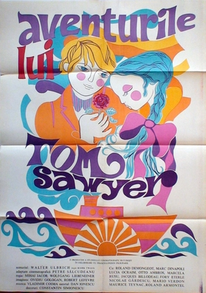 """Les aventures de Tom Sawyer"" - Romanian Movie Poster (thumbnail)"