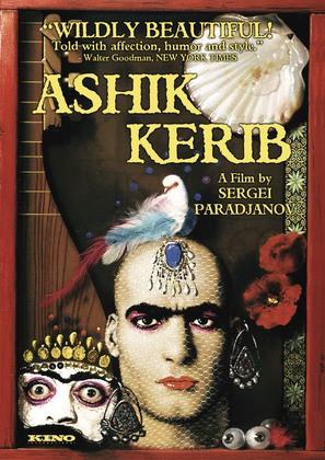 Ashug-Karibi - Movie Cover (thumbnail)