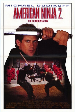 American Ninja 2: The Confrontation - VHS cover (thumbnail)