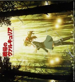 """Senjô no varukyuria"" - Japanese Movie Poster (thumbnail)"