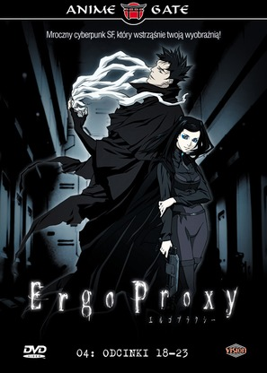 """Ergo Proxy"" - Polish DVD movie cover (thumbnail)"