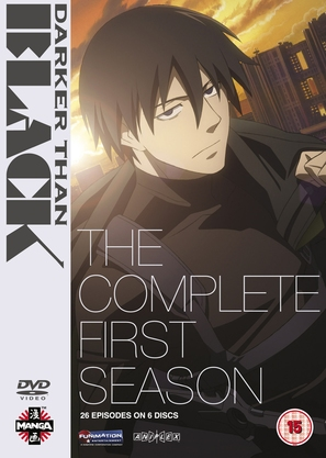 """Darker than black: Kuro no keiyakusha"" - British Movie Cover (thumbnail)"