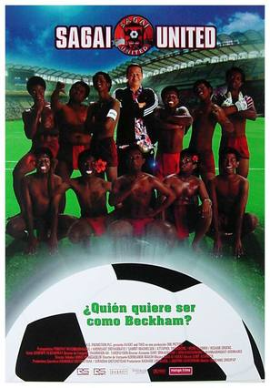 Sagai United - Spanish poster (thumbnail)