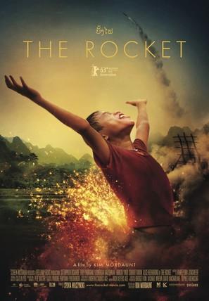 The Rocket - Australian Movie Poster (thumbnail)
