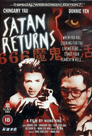 Satan Returns
