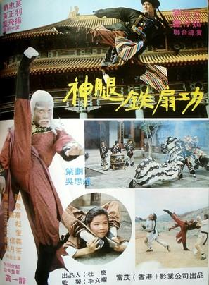 Shen tui tie shan gong