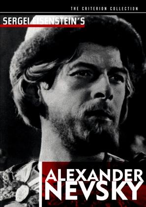 Aleksandr Nevskiy