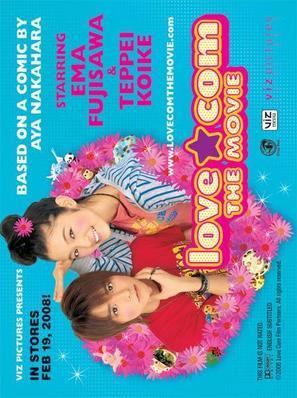 Love Com - poster (thumbnail)