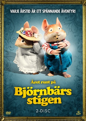 """Brambly Hedge"" - Swedish Movie Cover (thumbnail)"