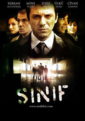 """""""Sinif"""""""