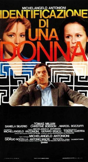 Identificazione di una donna - Italian Movie Poster (thumbnail)