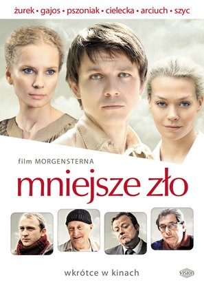 Mniejsze zlo - Polish Movie Poster (thumbnail)