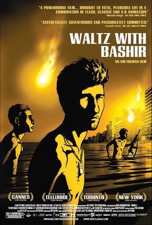 Vals Im Bashir - Movie Poster (thumbnail)