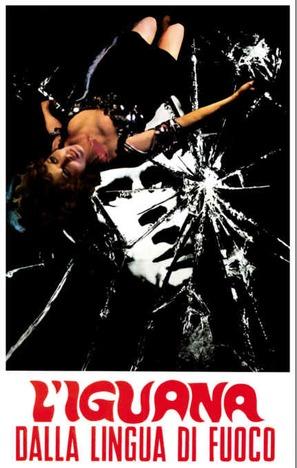 Iguana dalla lingua di fuoco, L' - Italian Movie Cover (thumbnail)