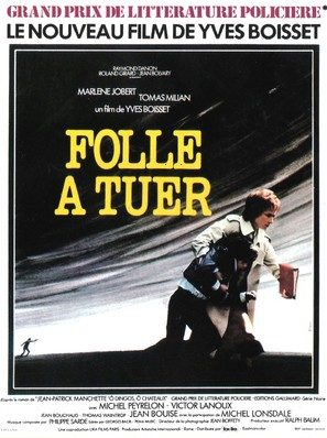 Folle à tuer - French Movie Poster (thumbnail)