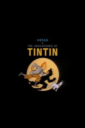 """""""Les aventures de Tintin"""" - British poster (thumbnail)"""