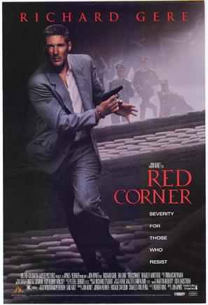 Red Corner - Movie Poster (thumbnail)