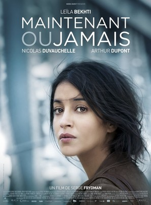 Maintenant ou jamais - French Movie Poster (thumbnail)