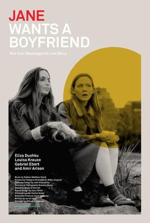 Jane Wants a Boyfriend - Movie Poster (thumbnail)