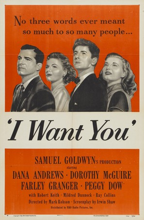 I Want You - Movie Poster (thumbnail)