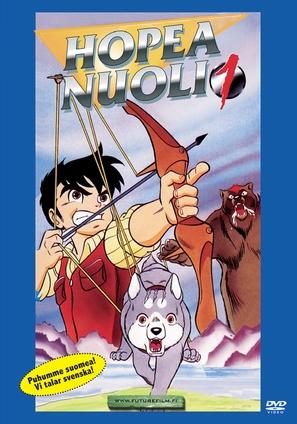"""Ginga: Nagareboshi gin"" - Finnish DVD cover (thumbnail)"