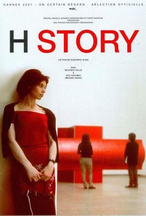 H Story