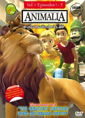"""Animalia"" - Thai Movie Cover (thumbnail)"
