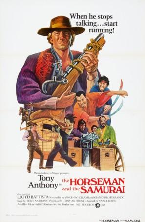 Lo straniero di silenzio - Movie Poster (thumbnail)