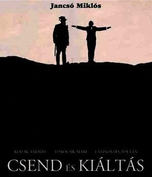 Csend és kiáltás - Hungarian Movie Poster (thumbnail)