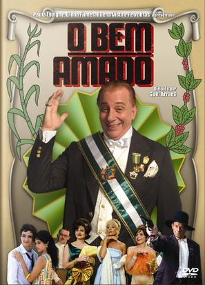 O Bem Amado - Brazilian Movie Cover (thumbnail)
