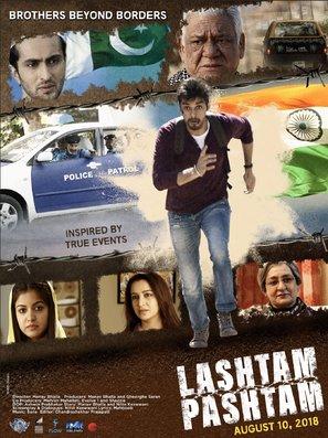 Lashtam Pashtam - Indian Movie Poster (thumbnail)