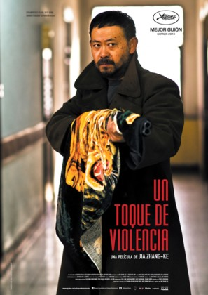 Tian zhu ding - Spanish Movie Poster (thumbnail)