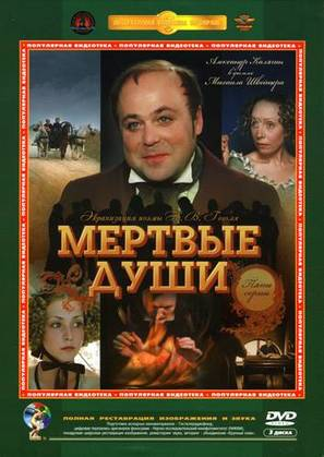 """Myortvye dushi"" - Russian Movie Cover (thumbnail)"
