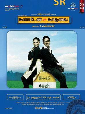 Kanden Kadhalai - Indian Movie Poster (thumbnail)