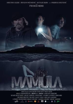 Mamula - Serbian Movie Poster (thumbnail)