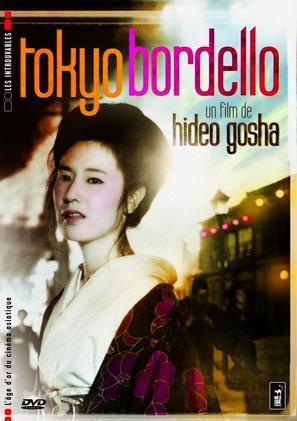 Yoshiwara enjo