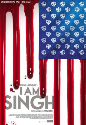 Nischay Kar Apni Jeet Karoon - Indian Movie Poster (thumbnail)