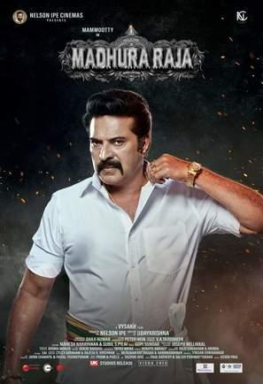 Madhura Raja - Indian Movie Poster (thumbnail)