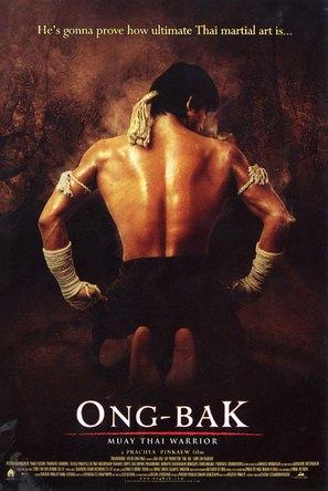 Ong-bak - Movie Poster (thumbnail)