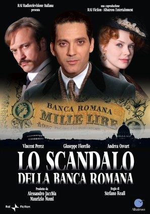 Lo scandalo della Banca Romana - Italian DVD movie cover (thumbnail)